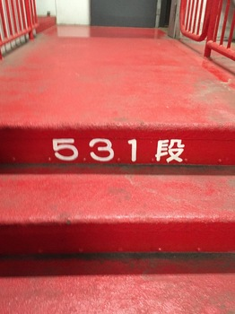 896373A0-50C1-40FD-986E-0F4683F85C96.jpeg